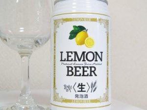レモンビール