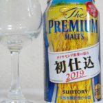サントリー「PREMIUM MULT'S(プレモル)2019年初仕込み 」