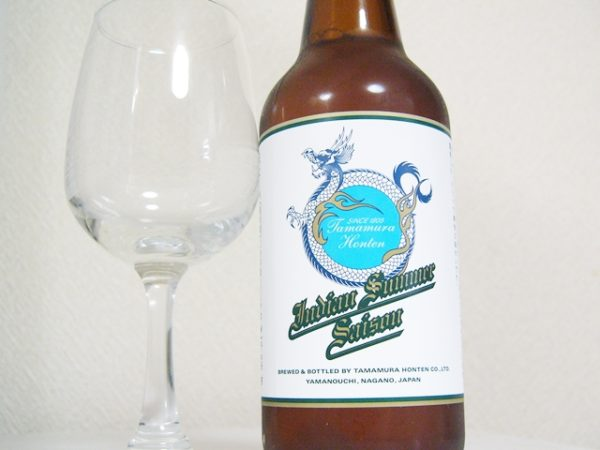 志賀高原ビール「Indian Summer Saison」