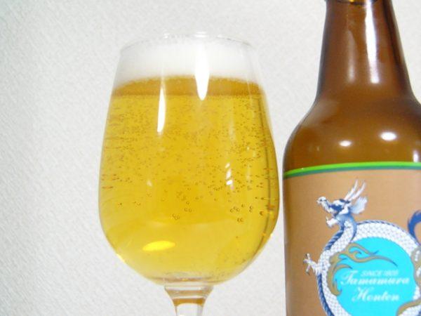 志賀高原ビール「Miyama Bronde」飲んでみた!