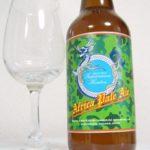 志賀高原ビール「Africa Pale Ale」