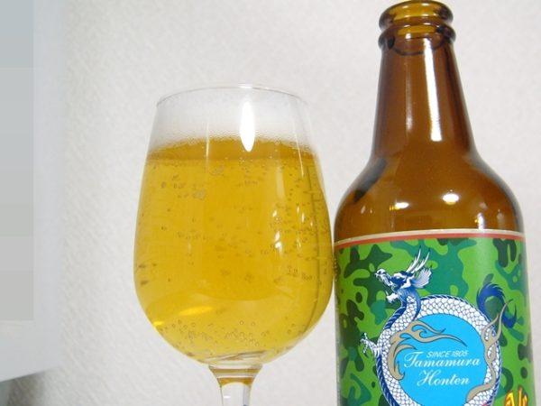 志賀高原ビール「Africa Pale Ale」飲んでみた!