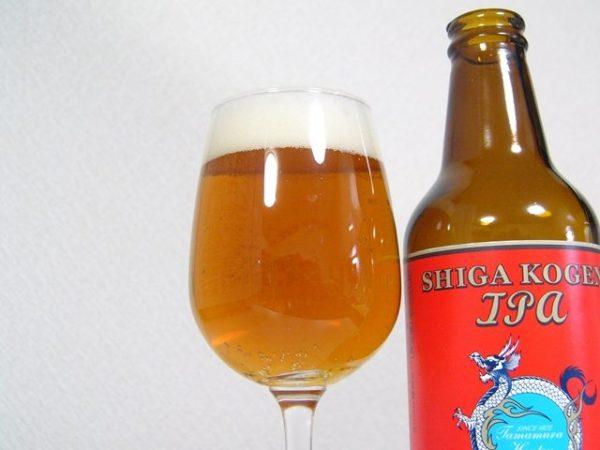 志賀高原ビール「SHIGA KOGEN IPA」飲んでみた!