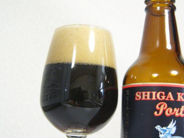 志賀高原ビール「SHIGA KOGEN Porter」飲んでみた!