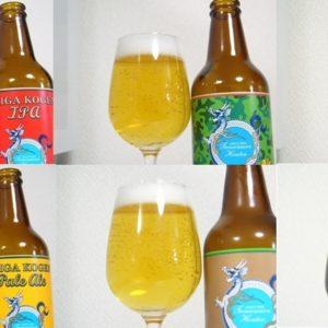 長野県「志賀高原ビール6種」飲んでみた!
