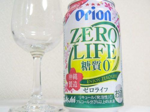 """アサヒビール「オリオンビール""""ZERO LIFE""""」"""