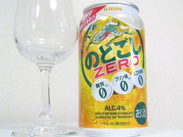 キリンビール「のどごしZERO」