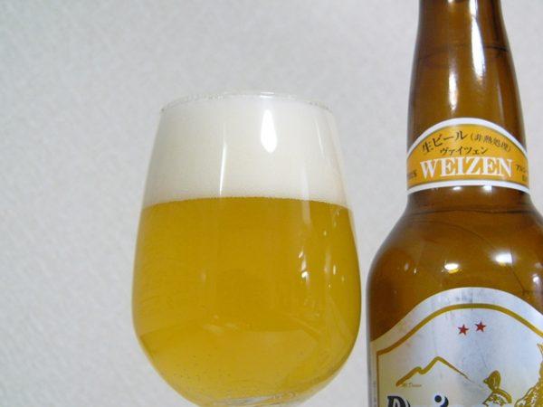 大山Gビール「ヴァイツェン」飲んでみた!