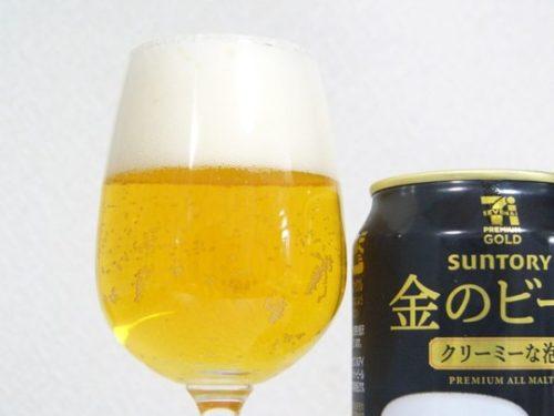 セブンイレブン「金のビール」