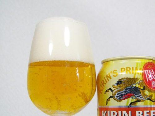 """キリンビール「一番搾り""""超芳醇""""」"""