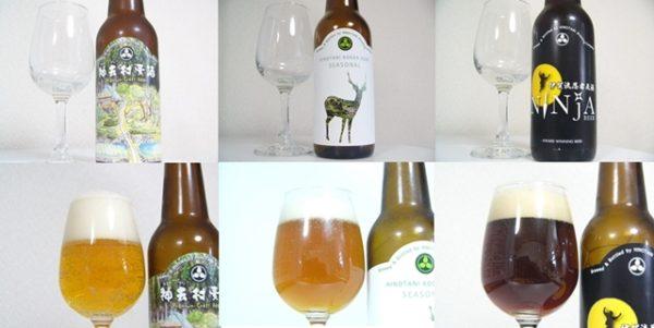 三重県「火の谷ビール工場3種」飲んでみた!