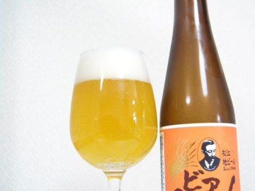 松江ビアへるん「ヴァイツェン」飲んでみた!