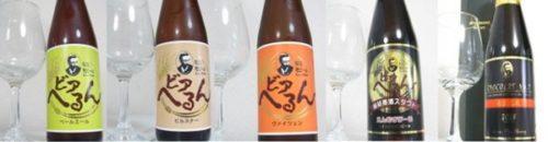 島根県「松江ビアへるん5種」飲んでみた!