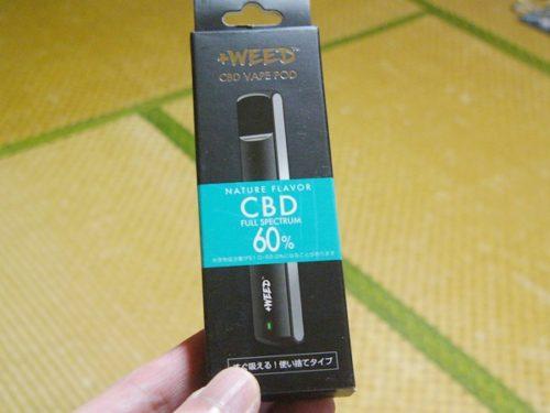 コンパクトな電子タバコ「WEED」